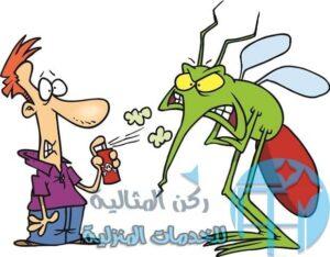شركة المثالية لمكافحة الحشرات و القوارض